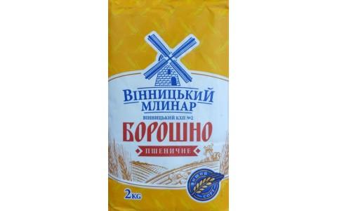 Борошно пшеничне в/г  2кг Вiнницкий Млинар ВКХП2