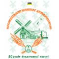 Борошно пшеничне в/г 50кг  Кролевецький КХП
