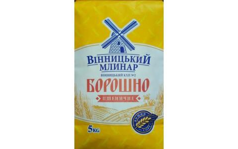 Борошно пшеничне в/г  5кг ТМ Вiнницкий Млинар ВКХП2