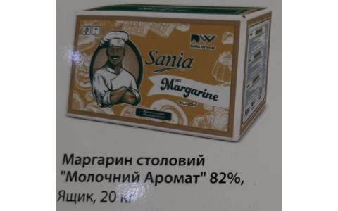 Маргарин столовий Молочний аромат 82% 20 кг  ТМ Санія