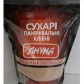 Панірувальні сухарі 1 кг ТМ Ямуна