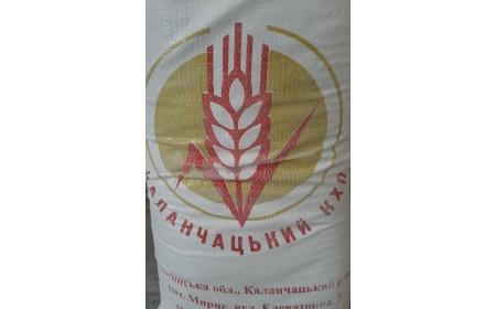 Борошно пшеничне в/г 20кг  Каланчак (Макфа)