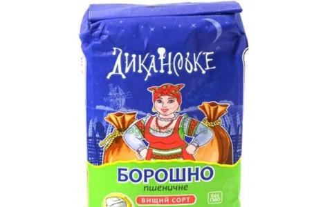 Борошно пшеничне в/г  2 кг  ТМ Диканське